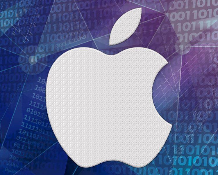 Apple incluye soporte para criptomonedas y blockchain