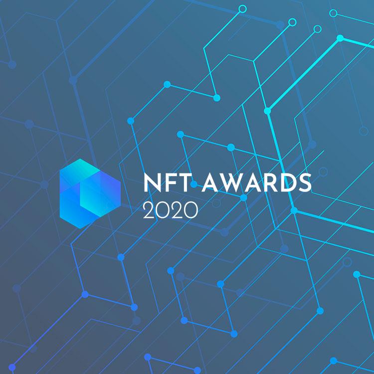 Anunciada la segunda edición de los NFT Awards